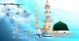 ইসলামে উত্তম চরিত্রের অপরিহার্যতা