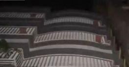 রাজধানীতে ছয়তলা ভবন হেলে পড়েছে
