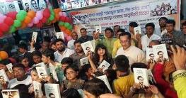 ৫,০০০ শিশু পেল বঙ্গবন্ধুর 'অসমাপ্ত আত্মজীবনী'