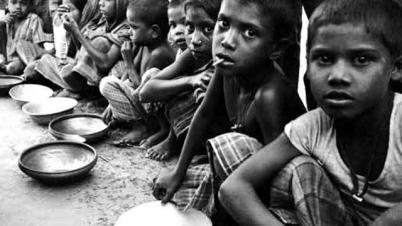২০০৫ সালের দুর্ভিক্ষ; অনাহারে মৃত হয়েছিল হাজার হাজার মানুষের