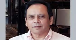 অর্থনীতিবিদ রেজা কিবরিয়ার মনোনয়নপত্র বাতিল