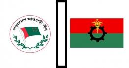 চাংগা আওয়ামী লীগ, কোন্দলে পর্যদুস্ত বিএনপি