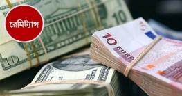 গেলো জানুয়ারিতে দেশের প্রবাসী আয় ১৬৩ কোটি ডলার