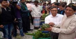 রাজধানী ঢাকায় 'কৃষকের বাজার' উদ্বোধন