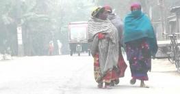 ২য় দফা  শৈত্য প্রবাহ শুরু, দেশের সর্বনিম্ন তাপমাত্রা কুড়িগ্রামে