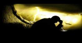 জেনে নিন ইহকাল ও পরকালে লাঞ্ছিত হওয়ার কারণসমূহ