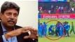 বাংলাদেশের পতাকা ছেড়লো ভারতীয় যুবারা, শাস্তির দাবি করলো কপিল দেব