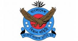 করোনা ভাইরাস মোকাবিলায় বাংলাদেশ বিমান বাহিনীর কার্যক্রম