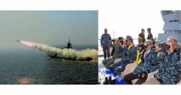 নৌবাহিনীর মহড়ায় সফল মিসাইল উৎক্ষেপণ