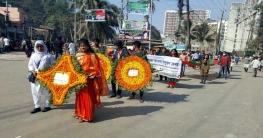 ইচ্ছা মানব উন্নয়ন সংস্থার উদ্যোগে আন্তর্জাতিক মাতৃভাষা দিবস পালিত
