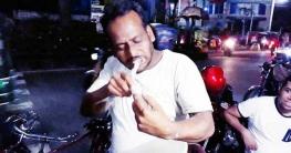 রাজশাহীতে মিললো বাংলার বেয়ার গ্রিলস
