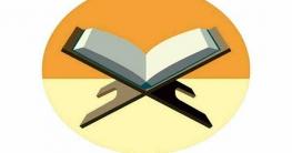 হজরত মূসা ও খিজির (আ.) এর ঐতিহাসিক ঘটনা