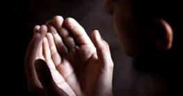সফলতা লাভ করার সর্বোত্তম দোয়া