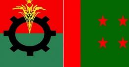 আওয়ামী লীগের নতুন কমিটিকে অভিনন্দন জানালো বিএনপি
