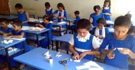 কাজিপুরে শিক্ষার আলো ছড়াচ্ছে নাটুয়ারপাড়া সরকারী প্রাথমিক বিদ্যালয়