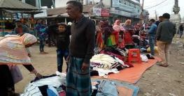 গাইবান্ধায় শীতের তীব্রতা বৃদ্ধি ও ঘন কুয়াশায় জনজীবন বিপর্যস্ত