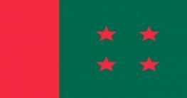 আ'লীগের সংসদীয় বোর্ড ও স্থানীয় সরকার নির্বাচনী বোর্ড গঠন
