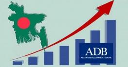 এশিয়ায় সর্বোচ্চ প্রবৃদ্ধি হবে বাংলাদেশে, জানালো এডিবি