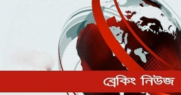সারাদেশে ২৫ মার্চ থেকে ৩১ মার্চ পর্যন্ত দোকান বন্ধ ঘোষণা