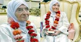 বেলজিয়ামে ৯২ বছরের বয়স্ক নারীর ইসলাম গ্রহণ