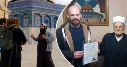 আল-আকসায় ইসলাম গ্রহণ করলো ২৪০ জন সৌভাগ্যবান