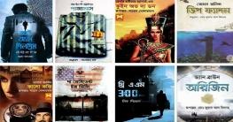 বাংলা অনুবাদ সাহিত্য, এনেছে তারুণ্যের জাগরণ