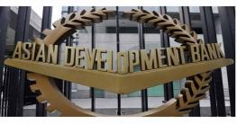 ১৫ কোটি মার্কিন ডলার সহায়তা দিচ্ছে এশিয়া উন্নয়ন ব্যাংক