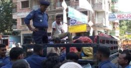 টাঙ্গাইলেও  ৪৫ টাকা কেজি দরে টিসিবি'র পেঁয়াজ বিক্রি শুরু