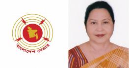 বাংলাদেশ বেতারের প্রথম নারী মহাপরিচালক ধনবাড়ীর হোসনে আরা
