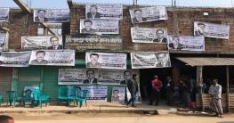 গোপালপুর পাবলিক ক্লাব ও গ্রন্থাগারের নির্বাচন সফলভাবে সম্পন্ন