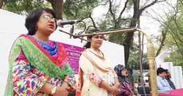 ভূঞাপুরে নারী সমাবেশ অনুষ্ঠিত