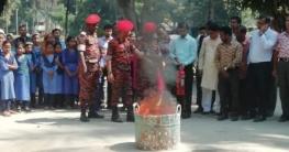 গোপালপুরে জাতীয় দুর্যোগ প্রস্তুতি দিবস উপলক্ষে মহড়া