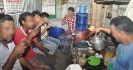ভূঞাপুরে চা-দোকানে আড্ডায় নিষেধাজ্ঞা জারি
