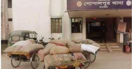 গোপালপুরে ওএমএস এর চাল মজুদ করা দায়ে ৫০ হাজার টাকা জরিমানা