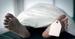 ভূঞাপুরে ঘাসের আগুনে পুড়ে ৭৫ বছর বয়সী বৃদ্ধের মৃত্যু