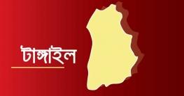 ভুঞাপুরে প্রশ্নপত্র মোবাইলে তোলায় ২ শিক্ষার্থীর বিরুদ্ধে মামলা