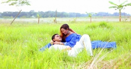 স্বাস্থ্য সচেতনতা বিষয়ক স্বল্পদৈর্ঘ্য চলচ্চিত্র করোনা বিভ্রান্তি