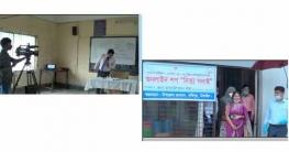 সখীপুরে অনলাইন স্কুল ও শপ নিত্য সদাই'র উদ্বোধন
