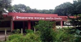 টাঙ্গাইলের করোনা ভাইরাসমুক্ত উপজেলা বাসাইল