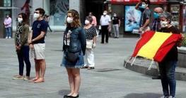 করোনায় মৃত্যু: স্পেনে ১০ দিনের রাষ্ট্রীয় শোক ঘোষণা