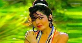 সাবেক মিস ইন্ডিয়া সোনু ওয়ালিয়া আজ নিঃসঙ্গ!
