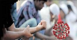 অজু হলো করোনার সর্বোত্তম প্রতিরোধক: বিশ্ব স্বাস্থ সংস্থা