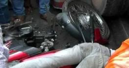 টঙ্গীতে মোটরসাইকেল চালক ট্রাক চাপায় নিহত