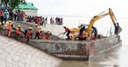 আইন অন্ধ: কালিহাতীতে আ'লীগ নেতার অবৈধ স্থাপনা উচ্ছেদ