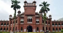 ঢাকা বিশ্ববিদ্যালয় গঠন হচ্ছে `বঙ্গবন্ধু শেখ মুজিব ইনস্টিটিউট'