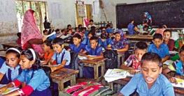 বাংলাদেশ শিক্ষার অন্তর্ভুক্তির দিকে অগ্রসর: ইউনেস্কো