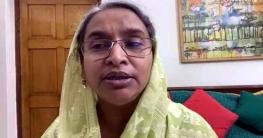 'দেশের শিক্ষা প্রতিষ্ঠান ভাইরাসের প্রকোপ না কমা পর্যন্ত বন্ধ'