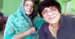 করোনাকালেও মাকে দেখতে টাঙ্গাইলে এলেন অমিত হাসান