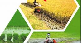 যন্ত্র দিয়েই হবে চাষাবাদ ॥ কৃষিতে সবচেয়ে বড় বিনিয়োগ সরকারের