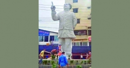 চট্টগ্রামে বাঙালি জাতির জনকের `বজ্রকণ্ঠ` ভাস্কর্যের উদ্বোধন